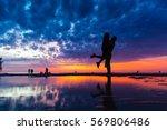 silhouette loving couple  ... | Shutterstock . vector #569806486