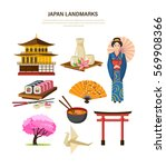 japan landmarks set ... | Shutterstock .eps vector #569908366