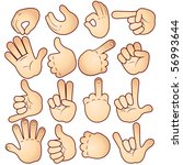 vector hands collection | Shutterstock .eps vector #56993644