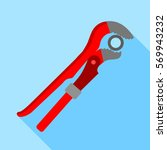 pipe or monkey wrench icon.... | Shutterstock .eps vector #569943232