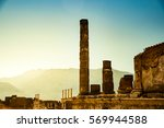 the famous antique site of... | Shutterstock . vector #569944588