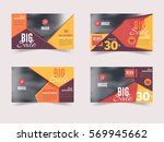 multicolored flat banners set.... | Shutterstock .eps vector #569945662