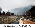 zhaoxing dong village  guizhou... | Shutterstock . vector #569947936