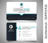 Blue modern creative business card and name card,horizontal simple clean template vector design, layout in rectangle size. | Shutterstock vector #569951926