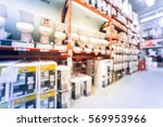 blurred large hardware store in ... | Shutterstock . vector #569953966