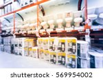 blurred large hardware store in ...