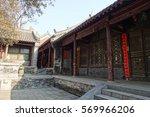 Uthentic Shaolin Monastery ...