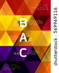 vector geometric infographic... | Shutterstock .eps vector #569969116