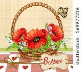 happy women's day with elegant... | Shutterstock .eps vector #569977216