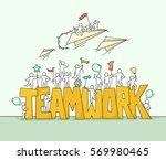 sketch of working little people ... | Shutterstock .eps vector #569980465