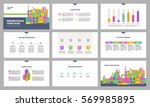 page layout template for... | Shutterstock .eps vector #569985895