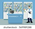 modern interior pharmacy or... | Shutterstock .eps vector #569989288