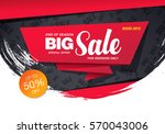 sale banner template design | Shutterstock .eps vector #570043006