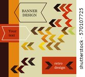 design banner in retro style.... | Shutterstock .eps vector #570107725