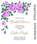 bridal shower or wedding... | Shutterstock .eps vector #570113932