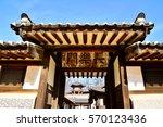 model development from... | Shutterstock . vector #570123436
