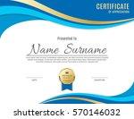 vector certificate template. | Shutterstock .eps vector #570146032