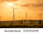 wind turbines generating... | Shutterstock . vector #570192595