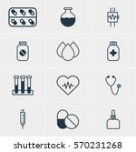 vector illustration of 12...   Shutterstock .eps vector #570231268