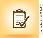 check list icon illustration | Shutterstock .eps vector #570246478