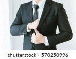 business concept  businessman... | Shutterstock . vector #570250996