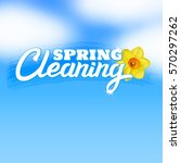 spring cleaning vector... | Shutterstock .eps vector #570297262