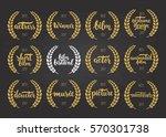 set of awards for best film ... | Shutterstock .eps vector #570301738