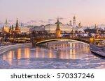 illuminated moscow kremlin and... | Shutterstock . vector #570337246