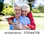 happy senior couple embracing...   Shutterstock . vector #570368758
