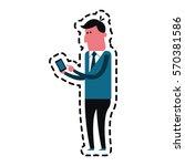 man cartoon icon | Shutterstock .eps vector #570381586