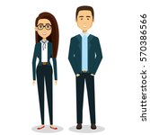 business people avatars icon | Shutterstock .eps vector #570386566