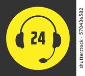 set 24 call center icon. vector ...   Shutterstock .eps vector #570436582