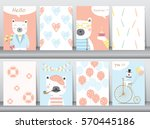 set of cute animals poster ... | Shutterstock .eps vector #570445186