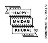 happy maidari khural emblem... | Shutterstock .eps vector #570456172