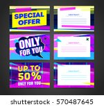 set of horizontal  personalized ...   Shutterstock .eps vector #570487645