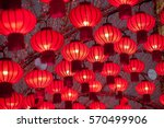 Colorful Red Chinese Lanterns...