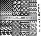 collection of vector pixel... | Shutterstock .eps vector #570572728