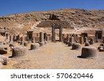 persepolis  unesco world... | Shutterstock . vector #570620446