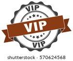 vip. stamp. sticker. seal.... | Shutterstock .eps vector #570624568