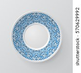 decorative plate with round... | Shutterstock .eps vector #570629992