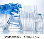 laboratory beaker in analyst's... | Shutterstock . vector #570636712
