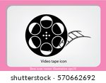 film reel icon vector eps 10 ... | Shutterstock .eps vector #570662692