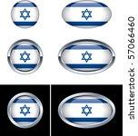 israeli flag buttons