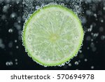 close up of single green lime... | Shutterstock . vector #570694978