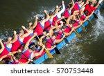 canoe race | Shutterstock . vector #570753448