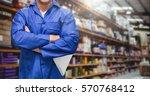 mid section of supervisor... | Shutterstock . vector #570768412