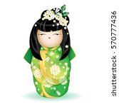 Japan National Kokeshi Doll In...