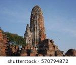 wat phra ram temple in phra... | Shutterstock . vector #570794872