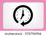 clock icon vector.   Shutterstock .eps vector #570796906