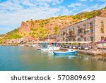 behramkale  assos  village... | Shutterstock . vector #570809692